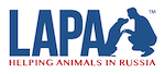 LAPA (Helping animals in Russia)